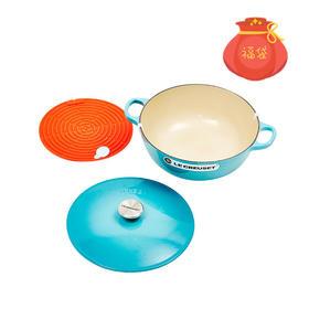 酷彩 24厘米深烧锅(白珐琅)红色/加勒比蓝+1个硅胶隔热垫