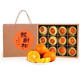 优选 | 礼盒装 武鸣沃柑 4斤装 少渣 多汁 蜜甜 可食率高达74% 出汁率是普通柑橘的3倍