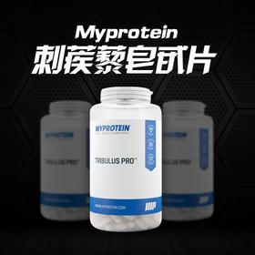 Myprotein熊猫刺蒺藜皂甙片 睾丸酮素天然促睾酮 提升雄性激素与力量