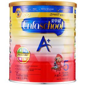 港版美赞臣安婴儿Enfamil奶粉 5段 900g  (2罐/4罐/6罐)