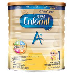 港版美赞臣安婴儿Enfamil奶粉 1段 900g  (2罐/4罐/6罐)