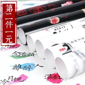 【开学季】文字古风包装纸B2墙贴纸桌纸 中国风创意包书皮纸 复古防潮纸10张