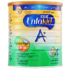 港版美赞臣安婴儿Enfamil奶粉 4段 900g (2罐/4罐/6罐)
