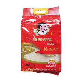 妈妈的粮精选稻花香米5kg