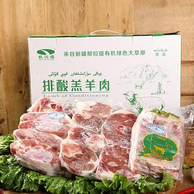 全国包邮:牧润德羊肉礼盒  (广东广西海南黑龙江吉林辽宁西藏要加15元)