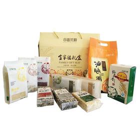 谷道优粮年货大礼包礼盒+稻花香精装礼盒套装