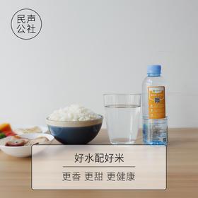 超值家庭健康套餐 好水配好米 营养价值高