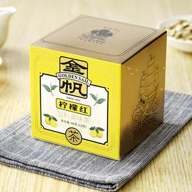 金帆柠檬红 盒装柠檬红茶滇红红茶滇红茶特级茶叶工夫红茶48g
