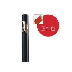 泰国Mistine 羽翼丝滑唇膏 #05正红色