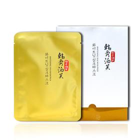 韩秀泊芙保湿修复清洁面膜精华超多5片/盒(黄色)