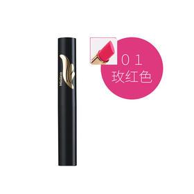 泰国Mistine 羽翼丝滑唇膏 #01玫红色