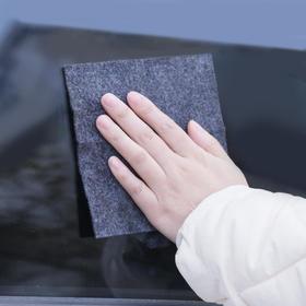 【XG】汽车划痕修复布 | 神奇的布 | 热销10000件 | 不分车颜色 | 快速修复车身划痕 | 莱姆精油 | 防水珠防雾气 | 环保绿色无害