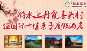 丹霞山红锦湾+水上丹霞游船(含喜头村)套票