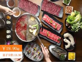 【限时秒杀】19.9元抢购牛也也牛肉火锅餐吧100元现金券!