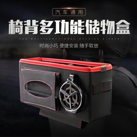 【强烈推荐】汽车座椅挂袋式多功能置物盒,皮质包裹,一袋多用,轻松照顾后排乘客!