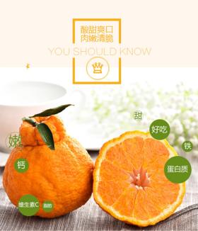 四川丹棱丑橘(净果8斤装)250g/个、(郑州UU跑腿送货)全国包邮、偏远地区除外