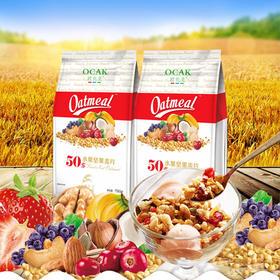 【欧扎克50%水果坚果麦片--优选9种配料,口口香脆,五种水果,五种谷物,四种坚果,不添加香精色素】