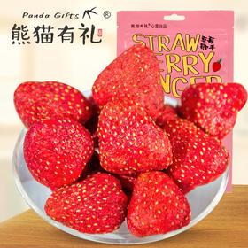 熊猫有礼 冻干草莓 零添加,新鲜草莓制作,清香酥脆 酸酸甜甜