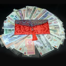 """【红包中的""""劳斯莱斯"""",送价值99元锦绣丝绸布袋】收藏级,超有面子!28国52张非流通收藏货币红包"""