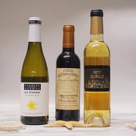 【闪购】法国精选小瓶套装(3瓶装)