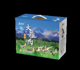 预售 青藏大雁肉 半只装(约1750克左右)产地直发