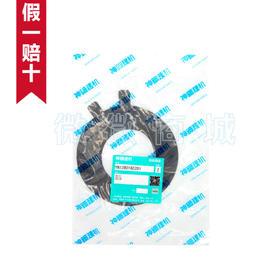 工字架、连杆塑料垫片SK130/140-8 (1个)