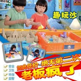 海底小纵队玩具太空趣玩沙正品儿童套装玩具3C无毒轻粘土