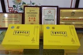 """【特级】""""祖师井""""金丝禅菊花茶(礼盒装) 全国包邮"""