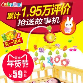 澳贝床铃 新生婴儿玩具0-3-6-9个月宝宝床头铃1岁床摇铃旋转音乐