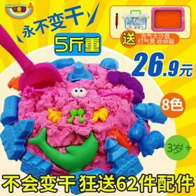 太空玩具沙魔力超轻粘土橡皮泥儿童火星动力沙安全无毒套装男女孩