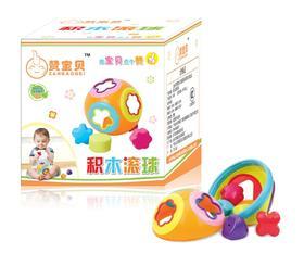 赞宝贝 积木滚球 0-1岁新生婴幼儿智力开发儿童玩具摇铃V801