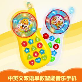 婴侍卫婴儿玩具 音乐玩具电话手机 中英双语 灯光 多功能儿童手机