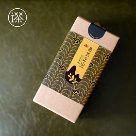 易武 · 麻黑   大树普洱(罐装生普散茶) 年份2016