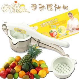 日康手动压汁机榨汁机RK-3709