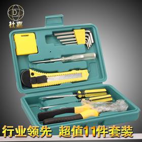 8012A车载维修工具包 汽车应急工具箱组合套装汽车用品备用工具