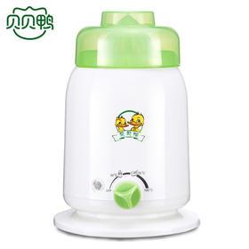 贝贝鸭婴儿智能恒温温奶器牛奶加热器宝宝多功能暖奶器高温消毒器