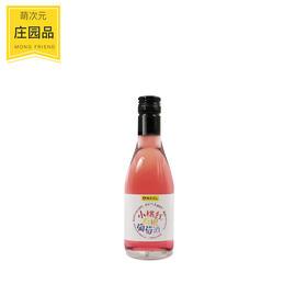 萌次元·小桃红有机葡萄酒