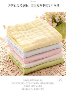 【特价秒杀】孺期宝宝纯棉吸水加厚六层纱布口水巾(5条装 花色随机发)