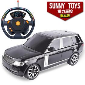 儿童遥控车玩具路虎车模充电漂移方向盘重力感应男孩超大号赛车