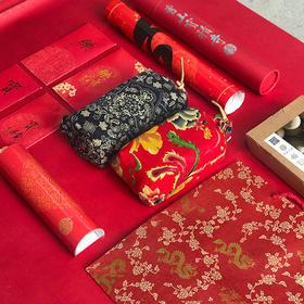 【曹山寺】农禅系列 曹山七宝新年礼盒 红米莲子套装