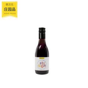 萌次元·干红葡萄酒