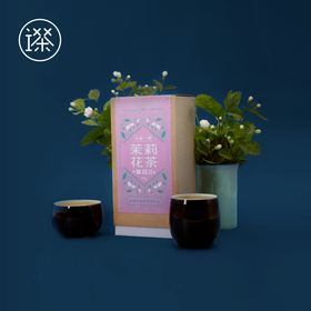 夏花II · 2017年制 · 七窨一提 · 福建政和· 茉莉花茶