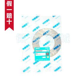 大小臂连接处垫片SK200/210【顺丰运费到付】