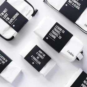 【美国杜邦科技面料】 imblu旅行洗漱包 化妆包 便携出差收纳包 防水抗菌易清洗