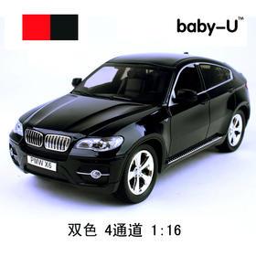 宝马X6款SUV模型电动遥控车男孩充电动玩具车模型送充电套装1:16