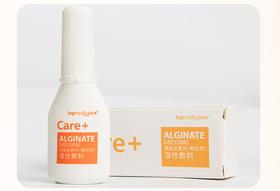 放化疗皮肤损伤修复:Care+藻酸盐湿性敷料