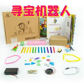 【粉丝专享】小卡机器人盒子 - 寻宝机器人