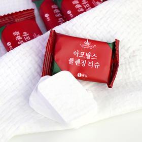 韩国 尔木萄非一次性压缩毛巾 无纺布纯棉加厚旅行出差洗脸洁面巾 20粒