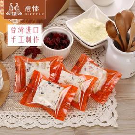 【特价 组合装 3种口味】礼愫台湾进口蔓越莓千层牛轧饼 葱仔牛轧饼 咖啡千层组合特惠装