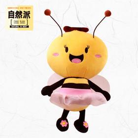 吉祥物—蜜蜂公仔小自